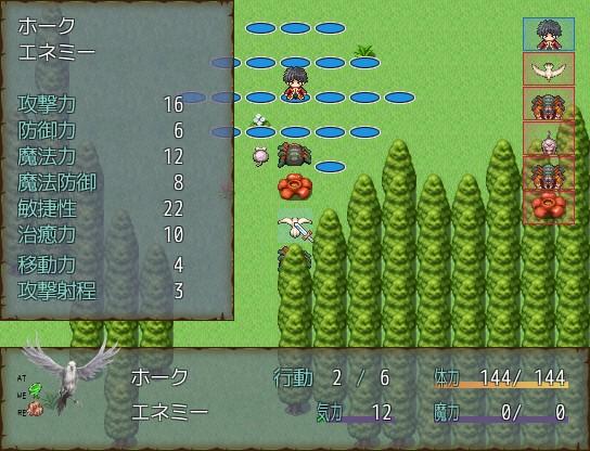 戦闘画面で表示されるデータは標準個体のものです。