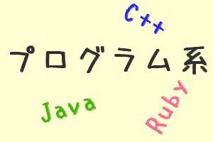 C++? Java? Ruby?